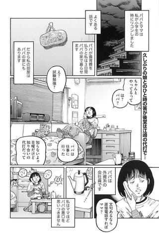 0301_mukoubuchi_02-min