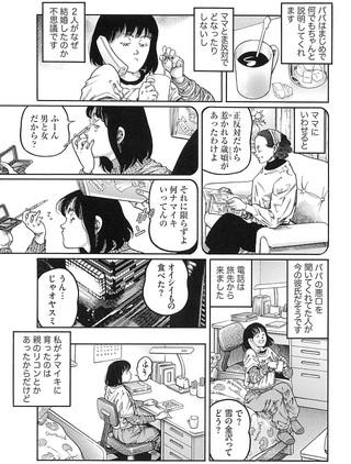 0301_mukoubuchi_03-min