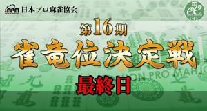 【2/20(火)19:00】りんりんの☆お悩み相談室