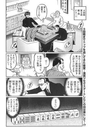 0315_mukoubuchi_02-min