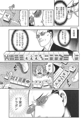 0315_mukoubuchi_03-min