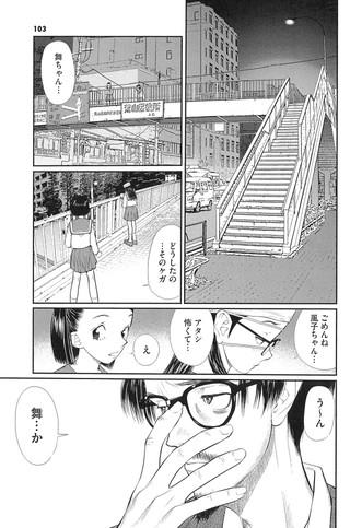 0315_kazenoyuugi_03-min