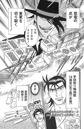 0315_hero_01-min