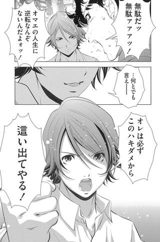 0315_nanawo_03-min