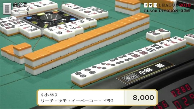 RTD2018_BL3-6回戦_5_R