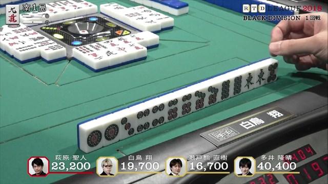 RTD2018_BL3-6回戦_7_R