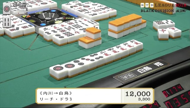 RTD2018_BL3-6回戦_10_R