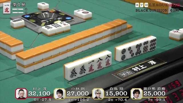 RTD2018_BL3-6回戦_24_R