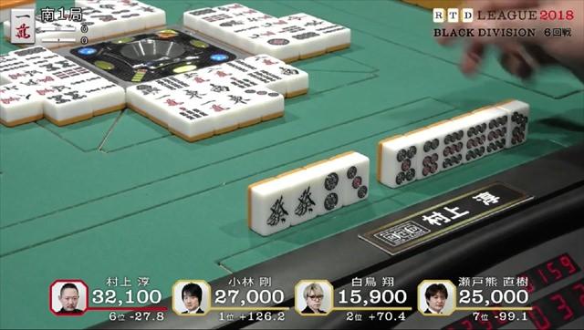 RTD2018_BL3-6回戦_25_R
