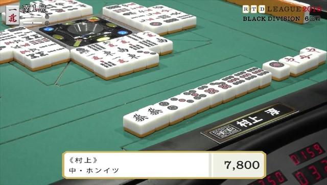 RTD2018_BL3-6回戦_26_R