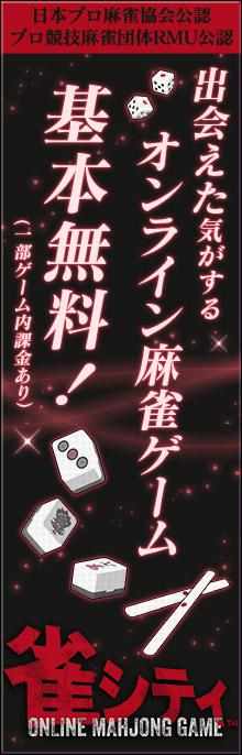 banner220x686
