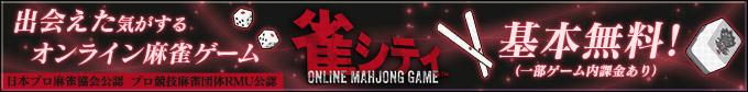 banner680x84