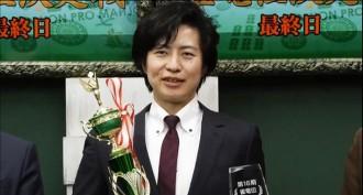 江崎文郎が連覇達成/第16期雀竜位決定戦