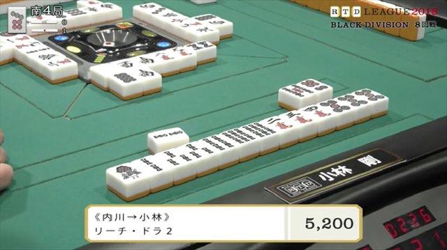 RTD2018_WH11-12回戦_BL7-8回戦_26_R