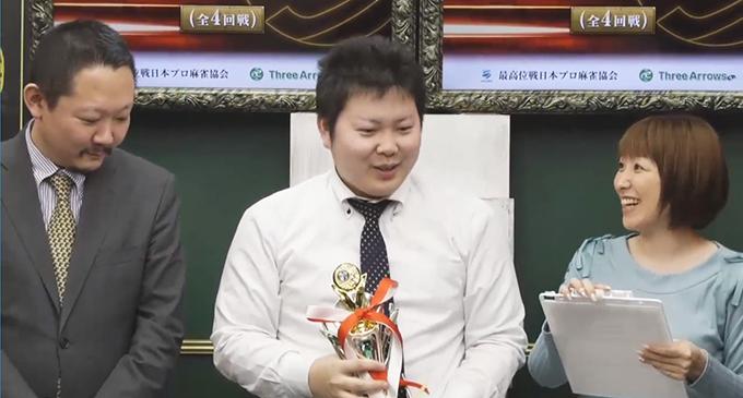 米澤真ノ介が優勝/最高位戦・Classicプロアマリーグ2017年度グランドチャンピオン大会