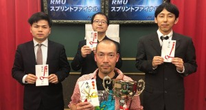 B級ライセンスの廣田大輔が優勝/2017年長崎クライマックスリーグ