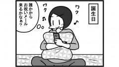 1046女流雀士と誕生日-min-1