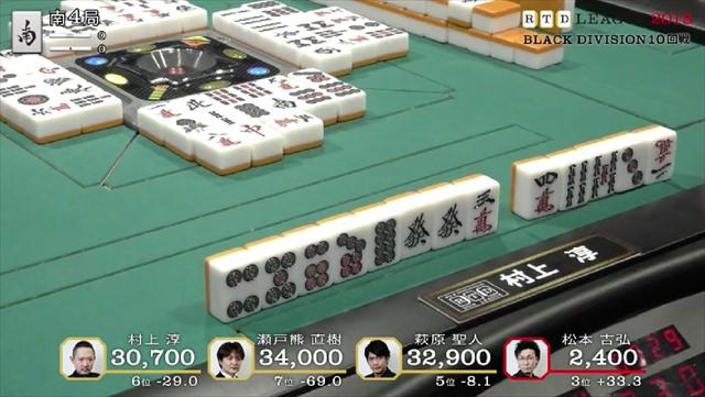 RTD2018_BL9-12回戦_11_R