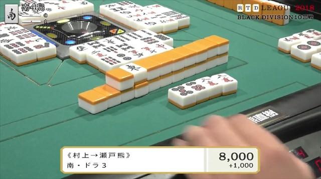 RTD2018_BL9-12回戦_14_R