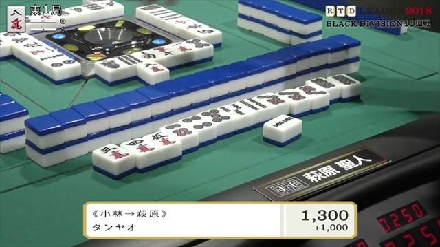 RTD2018_BL9-12回戦_17_R