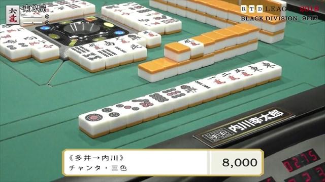 RTD2018_BL9-12回戦_5_R
