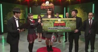 仲田加南が初のファイナル進出/麻雀最強戦2018 女流プロ代表決定戦 女流王者の極