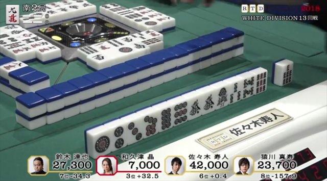 RTD2018_WHITE_13-16回戦_13_R