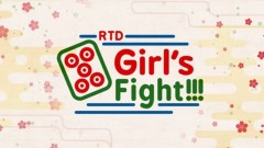 RTDGF3_i-min