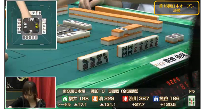 日本オープン決勝 注目の一局!魚谷侑未プロの起死回生の仕掛け!
