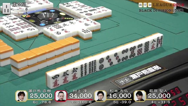 RTD2018_BL15-18回戦_2_R