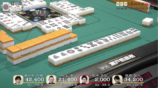 RTD2018_BL15-18回戦_5_R
