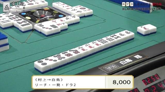 RTD2018_BL15-18回戦_17_R