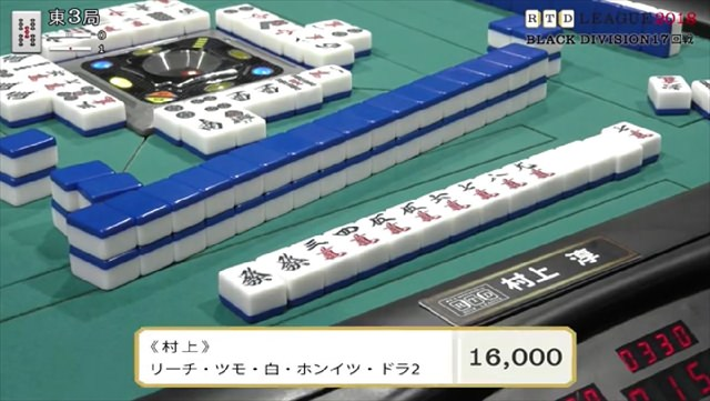 RTD2018_BL15-18回戦_19_R
