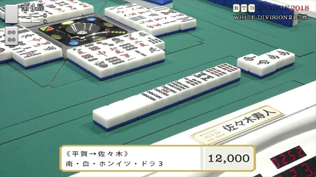 RTD2018_WHITE_19-22回戦_16_R