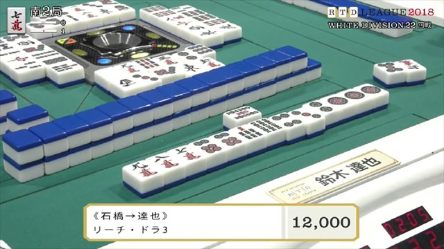 RTD2018_WHITE_19-22回戦_26_R