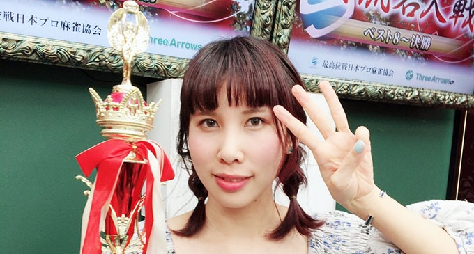 中月裕子が初優勝/第19期女流名人戦
