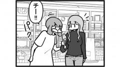 1079女流雀士とソフトクリーム-min