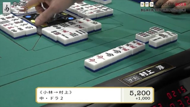 WHITE23-24回戦_BLACK19-20回戦_35_R