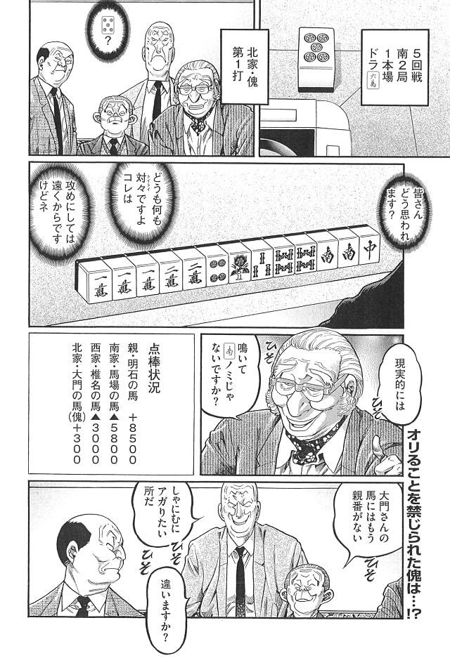 0515_mukoubuchi_02-min