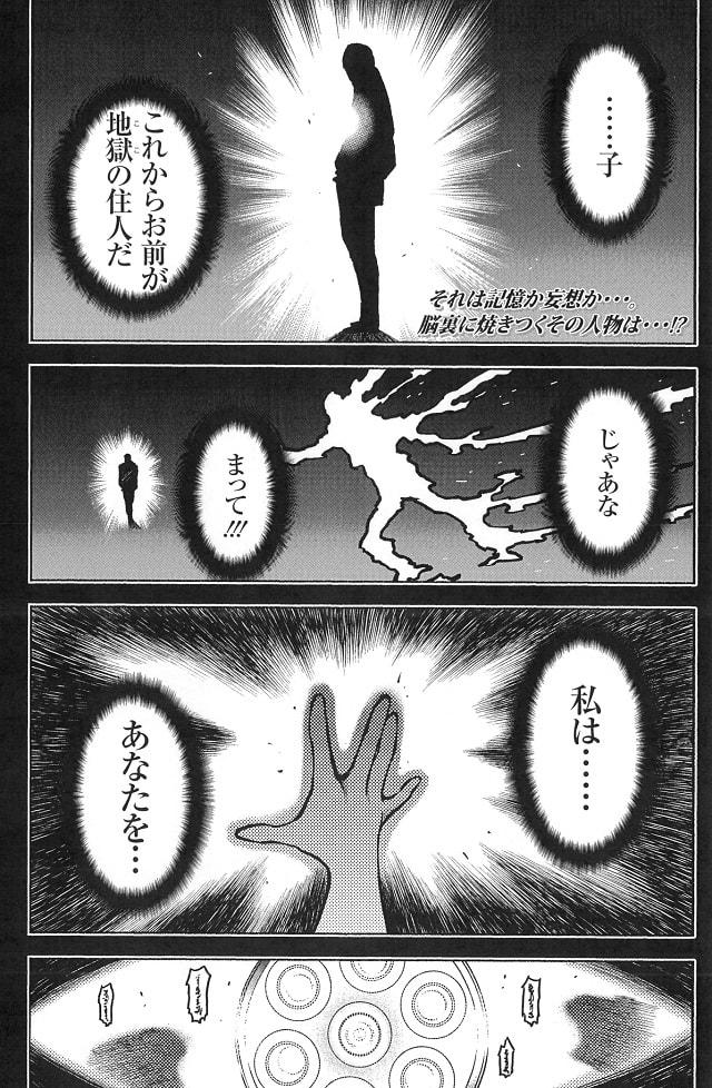 0515_jushimatsu_01-min