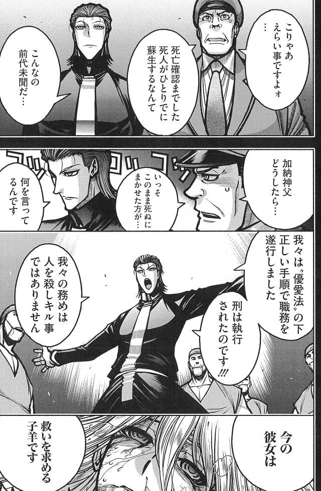 0515_jushimatsu_03-min