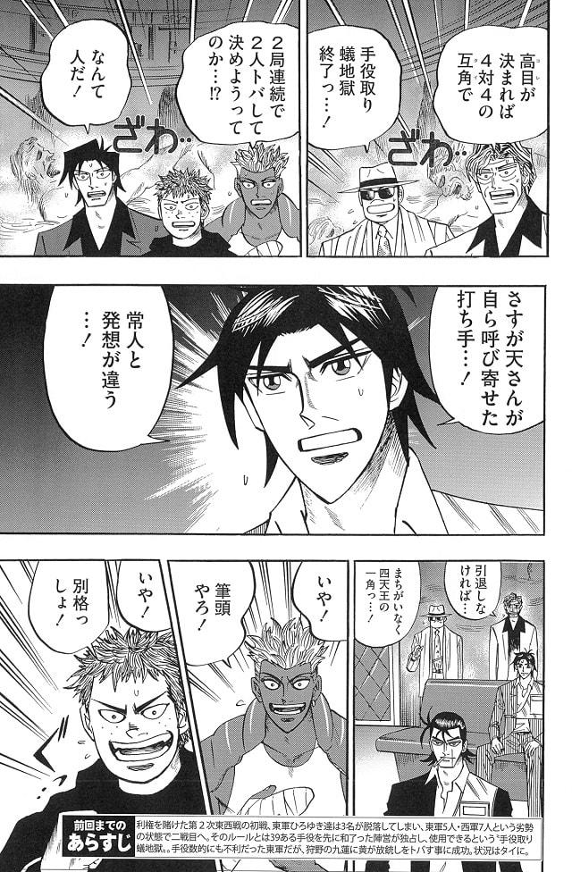 0515_hero_03-min