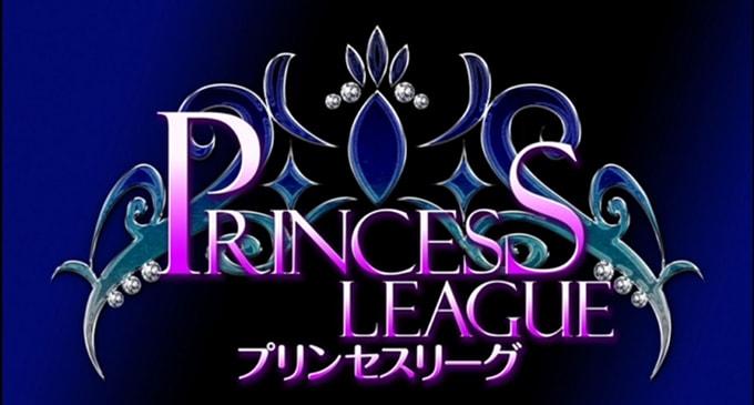 麻雀スリアロチャンネルの本格女流リーグ戦「プリンセスリーグ」4月24日(火)17時開幕!注目の出場選手も発表!