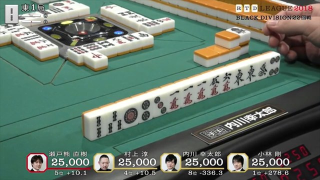 RTD2018_BL21-24回戦_3_R