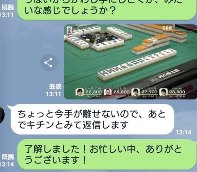 RTD2018_BL21-24回戦_6_R