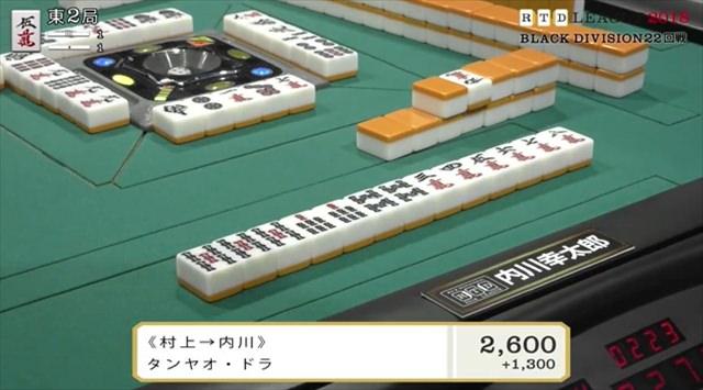RTD2018_BL21-24回戦_8_R