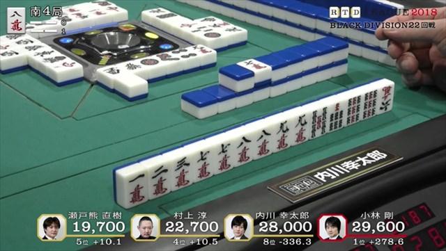 RTD2018_BL21-24回戦_15_R