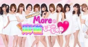 【5/2(水)11:00】第1回関西チャンピオンシップ Final