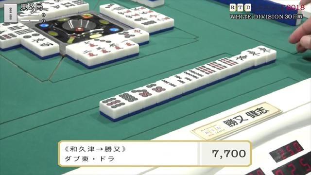WHITE29-30回戦_BLACK25-26回戦_4_R