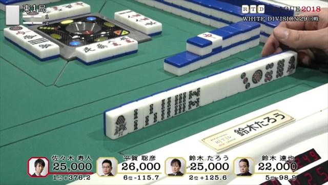 WHITE29-30回戦_BLACK25-26回戦_8_R